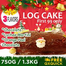 *FIRST 99 ONLY* Christmas Log Cake -3 Flavors [Orange Peel Chocolate /Lychee Martini/Chocolate] 750g