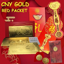 🏮 24K GOLD [Free Shipping] 🏮Gold Coin ★ Lucky PIG ★ Special Price For Gold Dog 24k/Gold ★ Chinese New year Gold Yuan Bao 💰🏮 | Cartoon Designs★Disney Tsum Tsum★🏮 GONG XI FA CAI ★