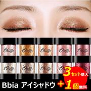 BBIA [1+1]  Eglips  / 3セット購入1個無料 / コスメティック/コスメ/  アイシャドウ/パール / 1+1 / 韓国化粧品/ポイントメイク / 韓国コスメ