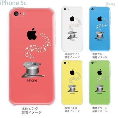 【iPhone5c】【iPhone5cケース】【iPhone5cカバー】【iPhone ケース】【クリア カバー】【スマホケース】【クリアケース】【イラスト】【クリアーアーツ】【アップル マジック】 01-ip5c-zec030の画像
