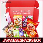 JAPANESE SNACK BOX   GIFT BOX   SURPRISE BOX   MYSTERY BOX   kimochshop   kimochbox   gift for friend
