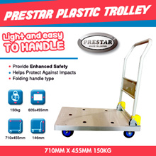 Lowest Price Guarantee!! HIGH QUALITY JAPAN MADE PRESTAR PLASTIC TROLLEY