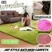 ★200cm Floor Carpets ★Memory Foam ★Silky ★Microfiber ★Water Absorbent ★Round Size ★Fluffy ★Jap Style