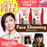 [$59 Begins NOW with FREE GIFTAWAY!] buy 1 get 1 free! No.1 Face-Lift: Asia Best-Selling 2B Alternative For Face Slimming Set 7mlX 2vials! Contours and achieve V-Face!