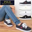 \2/16在庫追加しました!/POLO RALPH LAUREN  BRISBANE 1サイズ上がオススメ!/ポロ・ラルフローレン カジュアル スニーカー/ ポロ ラルフローレン 靴