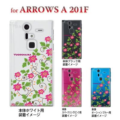 【ARROWS ケース】【201F】【Soft Bank】【カバー】【スマホケース】【クリアケース】【フラワー】【Vuodenaika】 21-201f-ne0002caの画像