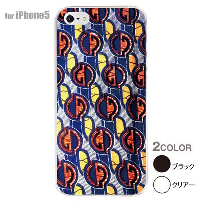 【iPhone5S】【iPhone5】【アルリカン】【iPhone5ケース】【カバー】【スマホケース】【クリアケース】【その他】【アフリカン テキスタイルパターン】 01-ip5-con072の画像