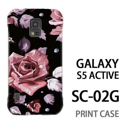 GALAXY S5 Active SC-02G 用『0618 夜のピンクバラ』特殊印刷ケース【 galaxy s5 active SC-02G sc02g SC02G galaxys5 ギャラクシー ギャラクシーs5 アクティブ docomo ケース プリント カバー スマホケース スマホカバー】の画像