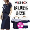 【23/5 BIG SALE】600+ style S-7XL NEW PLUS SIZE FASHION LADY DRESS OL work dress blouse TOP