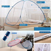 Portable Foldable Bed Canopy Mosquito Net Tent / Insect Repeller Repellent Guard Clip On Zika Denggi