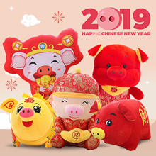 2019 CNY PIG★Chinese New Year Decorations★Heng Heng Plush Toys Gift ★Fortune Pig★Free Shipping