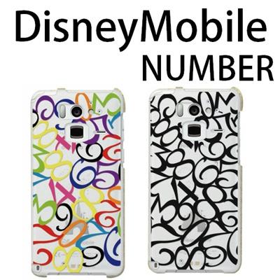 特殊印刷/DisneyMobile F-07E/N-03E/F-03F/SH-05F(NUMBER/ナンバー/数字)CCC-100【スマホケース/ハードケース/カバー/ディズニーモバイル】の画像
