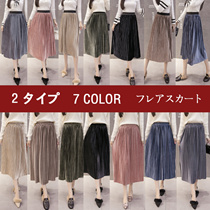 【H25】2017秋の新品 高級感たっぷりツヤプリーツスカート  2タイプ  ロングスカート  秋スカートロング ゴム仕様ウエスト シフォンスカート/ 組み合わせ簡単 四節適用 7color
