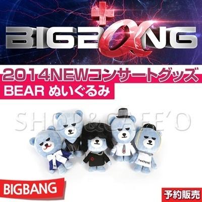 【日本国内-即日発送】2014 YG-BIGBANGソウルコンサート公式グッズ〈BEAR ぬいぐるみ〉ビッグバンベアーの画像