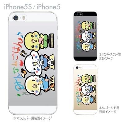 【iPhone5S】【iPhone5】【まゆイヌ】【Clear Arts】【iPhone5ケース】【カバー】【スマホケース】【クリアケース】【セキセイインコみんなでごはん】 26-ip5s-md0044の画像