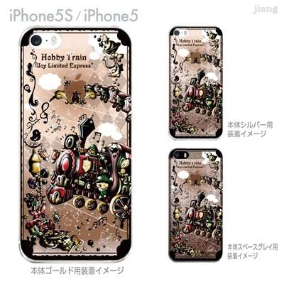 【iPhone5S】【iPhone5】【Little World】【iPhone5ケース】【カバー】【スマホケース】【クリアケース】【イラスト】【SL】【Hobby Train】 25-ip5s-am0074の画像