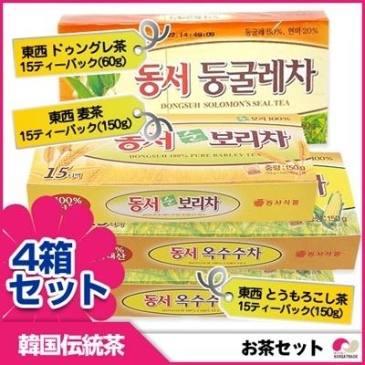 【韓国お茶セット3】3種4箱 とうもろこし茶2箱+ドゥングレ茶1箱+麦茶1箱 ドンソ とうもろこし茶 ティーバッグ 東西の画像