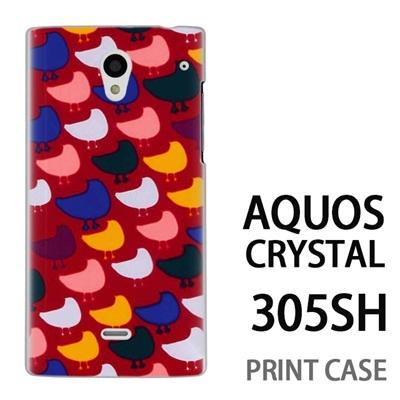 AQUOS CRYSTAL 305SH 用『0317 モザイク鳥ドット 赤』特殊印刷ケース【 aquos crystal 305sh アクオス クリスタル アクオスクリスタル softbank ケース プリント カバー スマホケース スマホカバー 】の画像