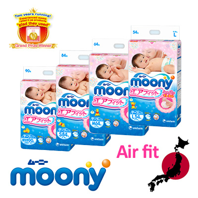 [Today Limited 50qty][Moony]•• the lowest price in Qoo10•• Japan Top Diaper?Moony?baby?Unicharm?Pre Deals for only S$120 instead of S$0