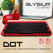 Pre Order NEW Elysium Dot.THE 1st  MAC + IOS COMPATIBLE Bluetooth Mechanical Keyboard. Pair Up to 3 Devices. Wired / Wireless Dual Mode | Android, IOS, Wins Compatible. Easy Switch Between Devices!