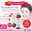 *4 MTHS SUPPLY* Kinohimitsu Collagen Diamond 5300mg 32s + 32s Buy 1 Free 1 *Award Winning* [Beautiful]