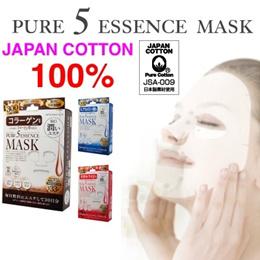 ★SALE★Japan Gals Pure 5 Essence Face Mask Series 30 sheets!! Collagen/ Placenta/ Hyaluronic Acid/ Ceramide!!