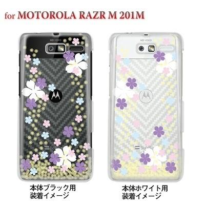 【MOTOROLA RAZR ケース】【201M】【Soft Bank】【カバー】【スマホケース】【クリアケース】【桜】 09-201m-flo0003の画像