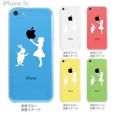 【iPhone5c】【iPhone5c ケース】【iPhone5c カバー】【クリア ケース】【iPhone カバー】【スマホケース】【クリアケース】【イラスト】【クリアーアーツ】【ウサギと少女】 06-ip5cp-ca0003の画像