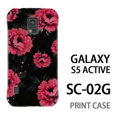GALAXY S5 Active SC-02G 用『0618 夜の赤い花』特殊印刷ケース【 galaxy s5 active SC-02G sc02g SC02G galaxys5 ギャラクシー ギャラクシーs5 アクティブ docomo ケース プリント カバー スマホケース スマホカバー】の画像