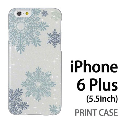 iPhone6 Plus (5.5インチ) 用『1216 舞い落ちる結晶 グリーン』特殊印刷ケース【 iphone6 plus iphone アイフォン アイフォン6 プラス au docomo softbank Apple ケース プリント カバー スマホケース スマホカバー 】の画像
