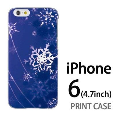 iPhone6 (4.7インチ) 用『0110 雪化粧 青』特殊印刷ケース【 iphone6 iphone アイフォン アイフォン6 au docomo softbank Apple ケース プリント カバー スマホケース スマホカバー 】の画像