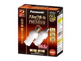 【クリックで詳細表示】Panasonic パルックボールプレミア D15形 E17口金 電球色(2個入) EFD15EL10E17H22T