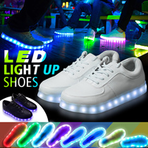 2 Free Shipping Men Women Colorful Glowing LED Night Lights Up Led Luminous Shoes Casual Leather Sports Dance Sneakers Running Jogging Walkers Outdoor Couples Shoes New Style Fluorescence Shoes