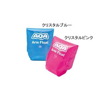 エーキューエー(AQA)アームフロートKP1871【水泳練習用具トレーニング用品腕用浮き輪】