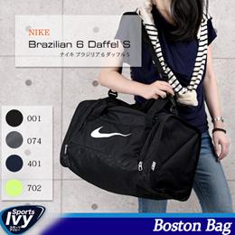 ナイキ NIKE ブラジリア 6 ダッフル S BA4831-001/074/401/702 ランニング シューズ カジュアル スニーカー バッグ 8000円以上送料無料