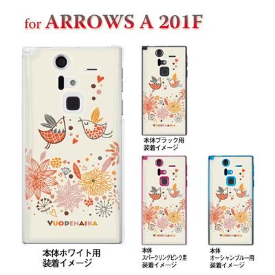 【ARROWS ケース】【201F】【Soft Bank】【カバー】【スマホケース】【クリアケース】【Vuodenaika】【フラワー】 21-201f-ne0005の画像