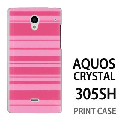 AQUOS CRYSTAL 305SH 用『0615 ピンクストライブ』特殊印刷ケース【 aquos crystal 305sh アクオス クリスタル アクオスクリスタル softbank ケース プリント カバー スマホケース スマホカバー 】の画像