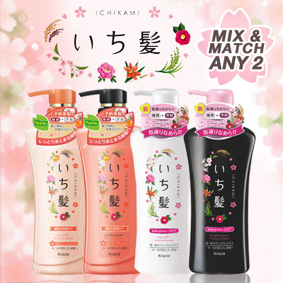 NEVER BEFORE PRICE! (BUNDLE SALE OF 2)Japan No.1 Ichikami Haircare Smoothing and Moisturising Shampoo/ Conditioner 480ml Deals for only S$38.9 instead of S$0