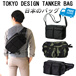 ★Tokyo Design Yoshida★ Tanker Sling Bag/Biker Bag/Casual bag/Messenger bag/Office bag/Travel bag/