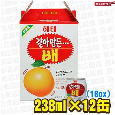 【送料無料】ヘテ おろし梨ジュース 1ケース 238ml×12缶 韓国飲料 韓国茶の画像