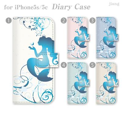 ジアン jiang ダイアリーケース 全機種対応 iPhone6 Plus iPhone5S iPhone5c AQUOS Xperia ARROWS GALAXY ケース カバー スマホケース 手帳型 かわいい おしゃれ きれい 人魚姫 08-ip5-ds0100c-zen2 10P06May15の画像