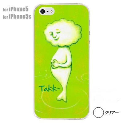 【iPhone5S】【iPhone5】【iPhone5ケース】【カバー】【スマホケース】【クリアケース】【ミュージック】【イラスト】【ありがとう】【Takk】 01-ip5-s016の画像
