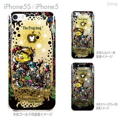 【iPhone5S】【iPhone5】【Little World】【iPhone5ケース】【カバー】【スマホケース】【クリアケース】【イラスト】【Clear Arts】【グリム童話】【かえるの王様】 25-ip5s-am0097の画像