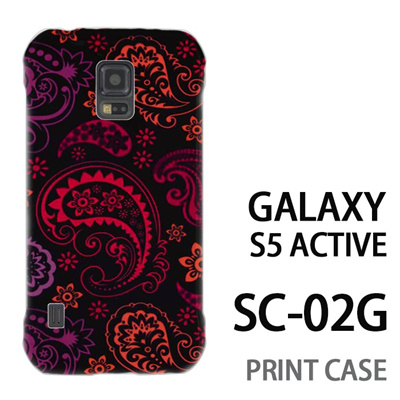 GALAXY S5 Active SC-02G 用『0620 カラフルミクロの世界』特殊印刷ケース【 galaxy s5 active SC-02G sc02g SC02G galaxys5 ギャラクシー ギャラクシーs5 アクティブ docomo ケース プリント カバー スマホケース スマホカバー】の画像