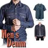 ★★★  SHIRT AND JACKET DENIM FOR MEN / Kemeja dan Jacket Denim Pria ★★★
