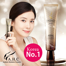 [A.H.C Wrinkle/Private Real Eye Cream For Face/The Real Eye Cream For Face/30ml ]korea cosmetics