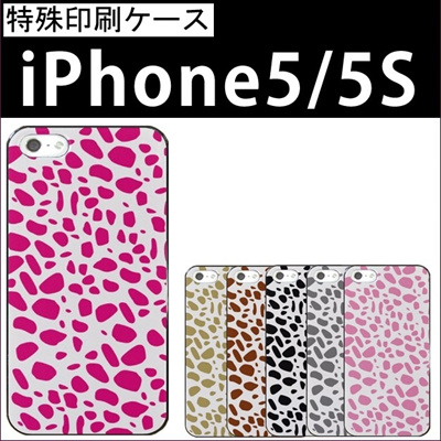 特殊印刷/iPhone6 Plus/iphone6(4.7インチ)/iphone5/iphone5S/iphone5C/(ダルメシアン)CCC-065【スマホケース/ハードケース/カバー】の画像