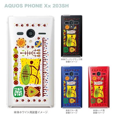 【AQUOS PHONEケース】【203SH】【Soft Bank】【カバー】【スマホケース】【クリアケース】【アフリカンヒーリング】【その他】 09-203sh-af0002の画像