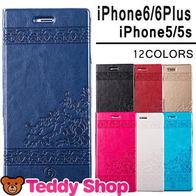 送料無料iPhone6ケース iphone 6 plusケース アイフォン6ケース アイフォン6プラス ケース iphone5s スマホケース 手帳型iPhoneケース かわいい おしゃれ レザーiPhoneカバー 手帳型ケース アイフォンカバー アイフォン6plusケース アイフォン6カバー アイホン6ケースの画像