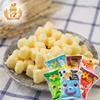 [STAR Seller] Happy star/ Snacks/ Milky Corn Cracker/ Seafood Corn Cracker/星星乐/零食/零嘴